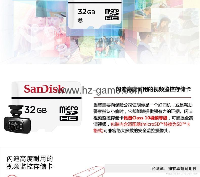 闪迪高耐久性视频监控microSD存储卡32G行车记录仪内存卡 8
