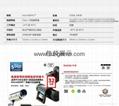闪迪高耐久性视频监控microSD存储卡32G行车记录仪内存卡 9
