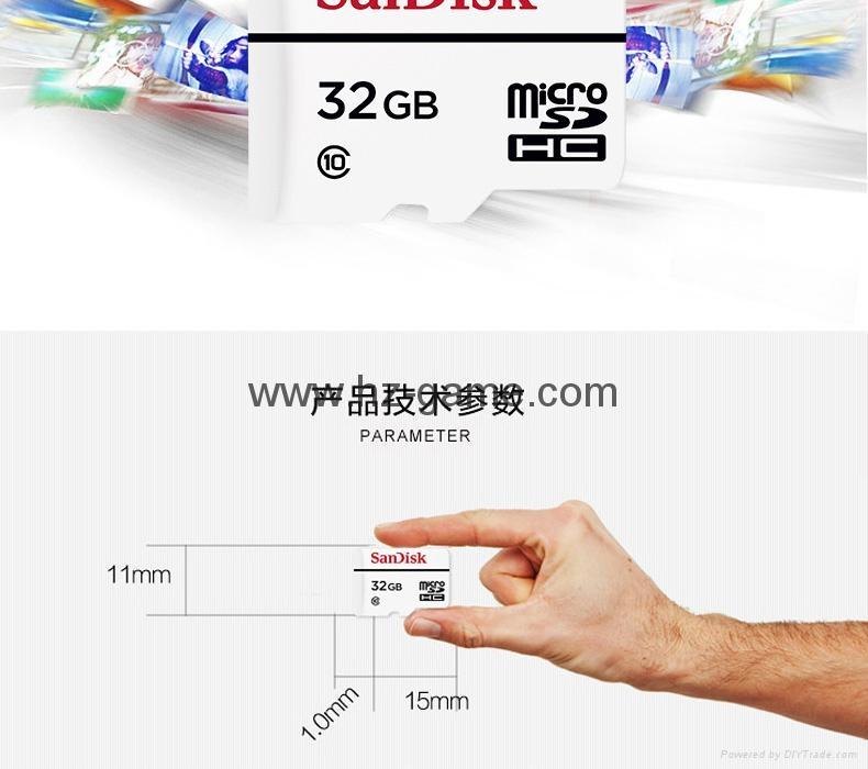 閃迪高耐久性視頻監控microSD存儲卡32G行車記錄儀內存卡 10