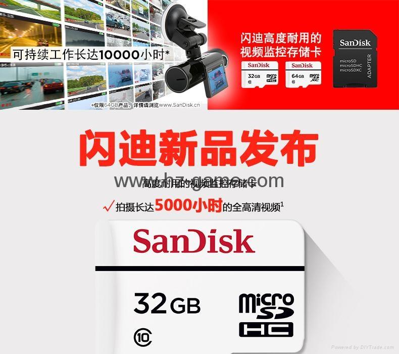 闪迪高耐久性视频监控microSD存储卡32G行车记录仪内存卡 11