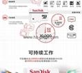 闪迪高耐久性视频监控microSD存储卡32G行车记录仪内存卡 13