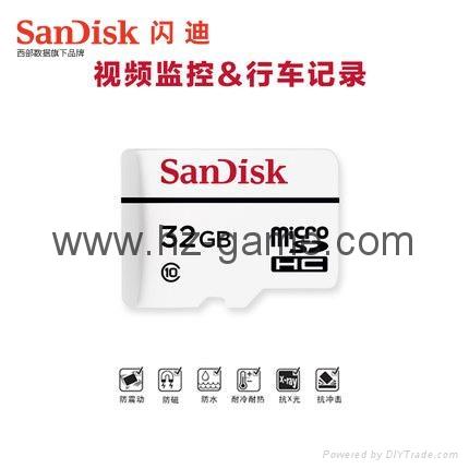 閃迪高耐久性視頻監控microSD存儲卡32G行車記錄儀內存卡 14