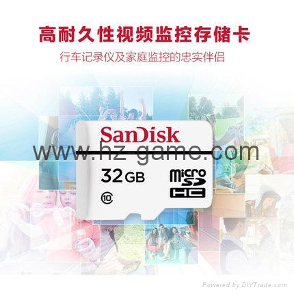 閃迪高耐久性視頻監控microSD存儲卡32G行車記錄儀內存卡 17