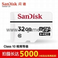 閃迪高耐久性視頻監控microSD存儲卡32G行車記錄儀內存卡 18