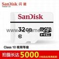 闪迪高耐久性视频监控microSD存储卡32G行车记录仪内存卡 18