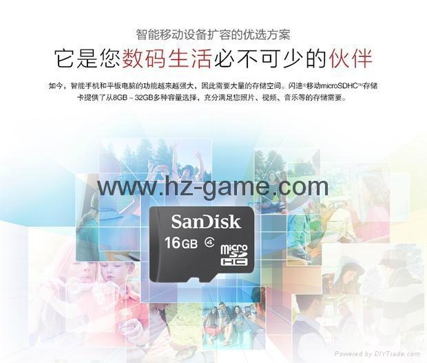 闪迪SanDisk 128GB 读速100MBs 32GB64GB16GB 8GB极速移动MicroSDHC 11