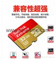 閃迪SanDisk 128GB 讀速100MBs 32GB64GB16GB 8GB極速移動MicroSDHC 18