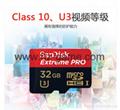 閃迪SanDisk 128GB 讀速100MBs 32GB64GB16GB 8GB極速移動MicroSDHC 19