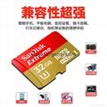 Sandisk極速移動microSD存儲卡8G/16G/32G/64G/128G手機內存卡行車記錄儀卡 3