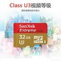Sandisk极速移动microSD存储卡8G/16G/32G/64G/128G手机内存卡行车记录仪卡 4