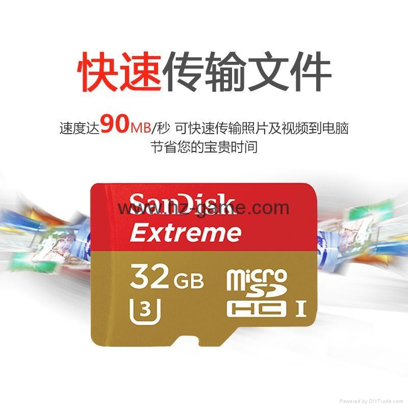 Sandisk極速移動microSD存儲卡8G/16G/32G/64G/128G手機內存卡行車記錄儀卡 5