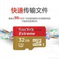 Sandisk极速移动microSD存储卡8G/16G/32G/64G/128G手机内存卡行车记录仪卡 5