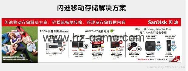 Sandisk极速移动microSD存储卡8G/16G/32G/64G/128G手机内存卡行车记录仪卡 8
