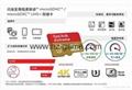 Sandisk极速移动microSD存储卡8G/16G/32G/64G/128G手机内存卡行车记录仪卡 11