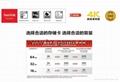 Sandisk极速移动microSD存储卡8G/16G/32G/64G/128G手机内存卡行车记录仪卡 12