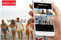 Sandisk手機閃存盤8G/16G/32G/64GB/128G iPhoneX雙插頭蘋果手機U盤 20