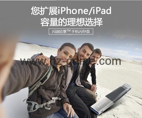 Sandisk手机闪存盘8G/16G/32G/64GB/128G iPhoneX双插头苹果手机U盘 6