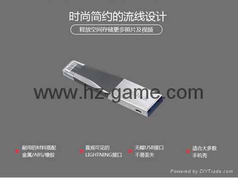 Sandisk手機閃存盤8G/16G/32G/64GB/128G iPhoneX雙插頭蘋果手機U盤 7