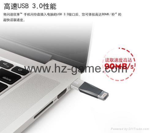 Sandisk手机闪存盘8G/16G/32G/64GB/128G iPhoneX双插头苹果手机U盘 8