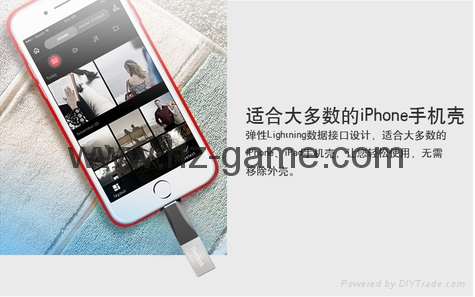 Sandisk手机闪存盘8G/16G/32G/64GB/128G iPhoneX双插头苹果手机U盘 9