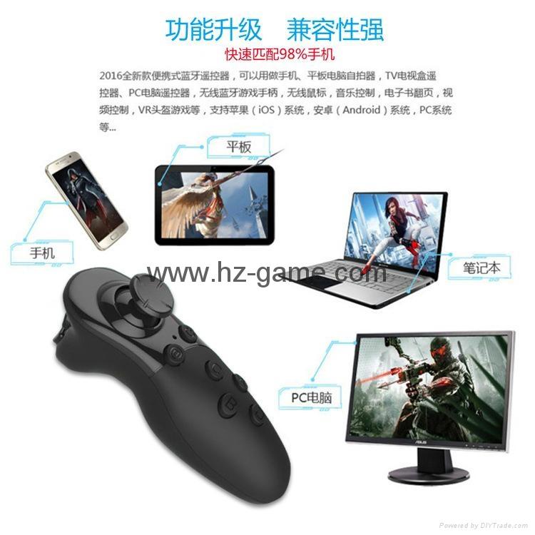 新品藍牙vr遙控器3d眼鏡遊戲手柄適配兩大手機系統多種平台 3