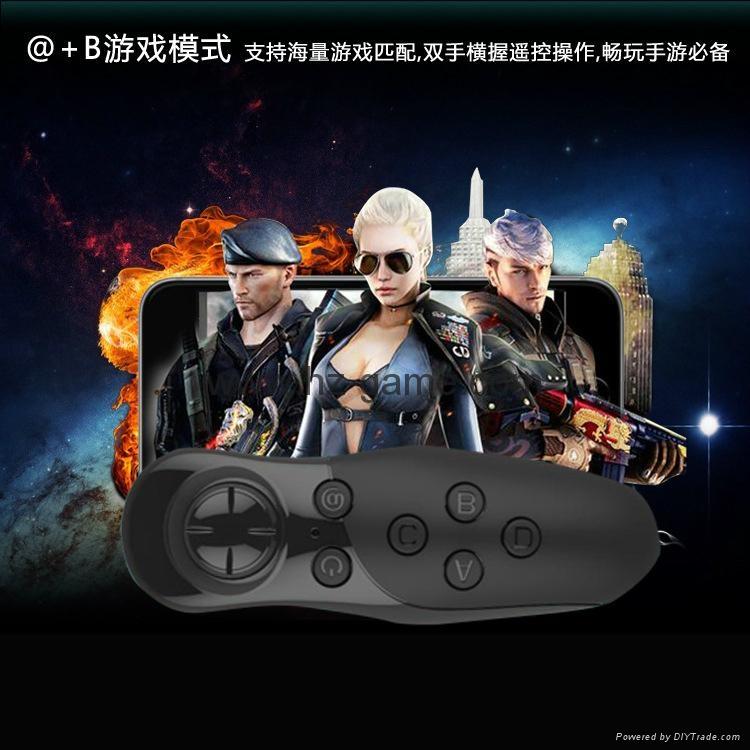 新品蓝牙vr遥控器3d眼镜游戏手柄适配两大手机系统多种平台 5