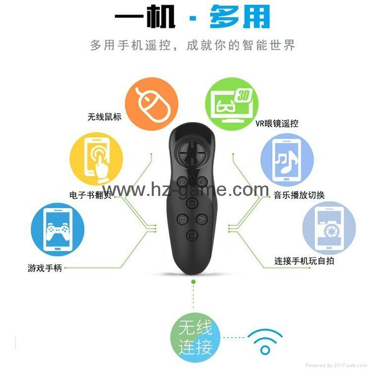 新品蓝牙vr遥控器3d眼镜游戏手柄适配两大手机系统多种平台 7