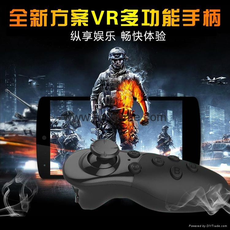 新品蓝牙vr遥控器3d眼镜游戏手柄适配两大手机系统多种平台 8