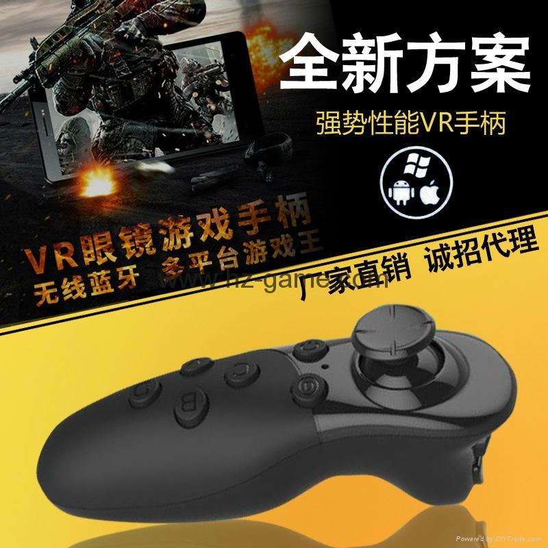 新品蓝牙vr遥控器3d眼镜游戏手柄适配两大手机系统多种平台 9