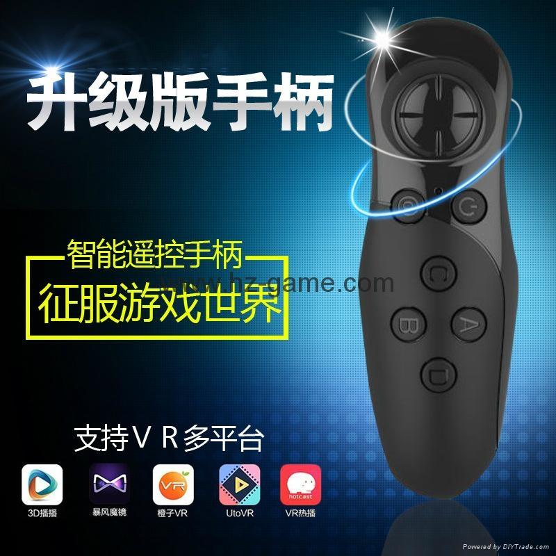 新品藍牙vr遙控器3d眼鏡遊戲手柄適配兩大手機系統多種平台 10