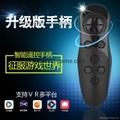 新品蓝牙vr遥控器3d眼镜游戏手柄适配两大手机系统多种平台 10