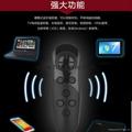 新品蓝牙vr遥控器3d眼镜游戏手柄适配两大手机系统多种平台 11