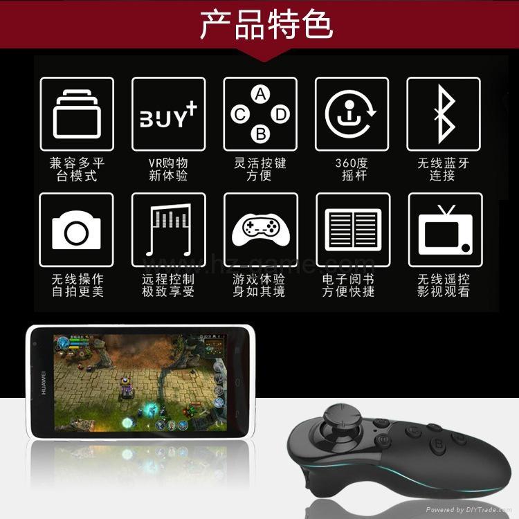 新品蓝牙vr遥控器3d眼镜游戏手柄适配两大手机系统多种平台 13