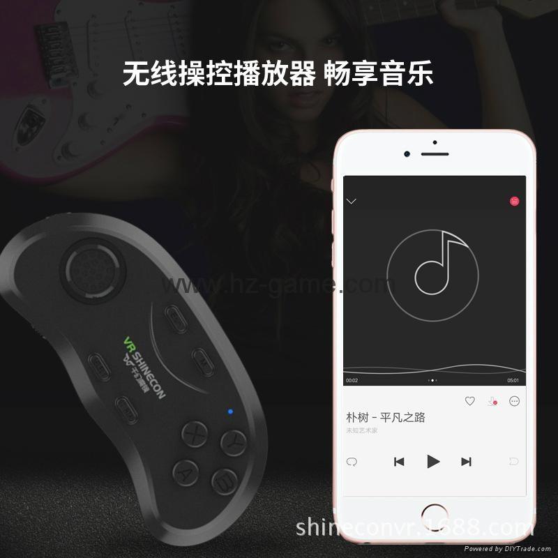 新品藍牙vr遙控器3d眼鏡遊戲手柄適配兩大手機系統多種平台 17
