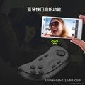 新品蓝牙vr遥控器3d眼镜游戏手柄适配两大手机系统多种平台 18