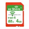 WIFI SD 卡套 TF轉wifi sd 相機數碼內存卡 可OEM支持128GB內存卡 11
