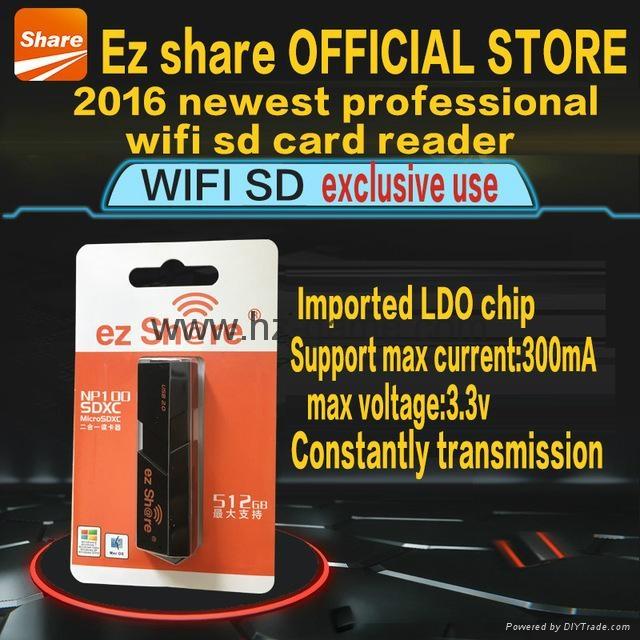 WIFI SD 卡套 TF轉wifi sd 相機數碼內存卡 可OEM支持128GB內存卡 13