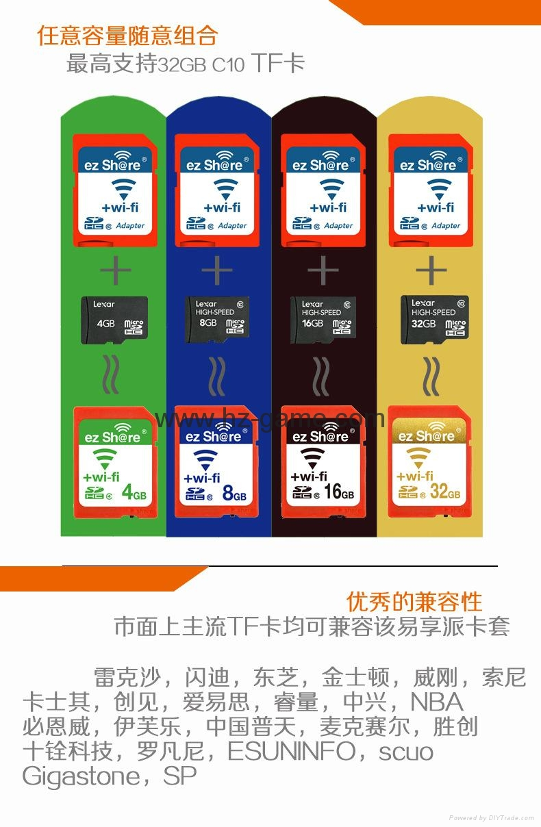 ez share/易享派 wifi sd卡 16g 相機內存卡單反存儲卡尼康佳能 9