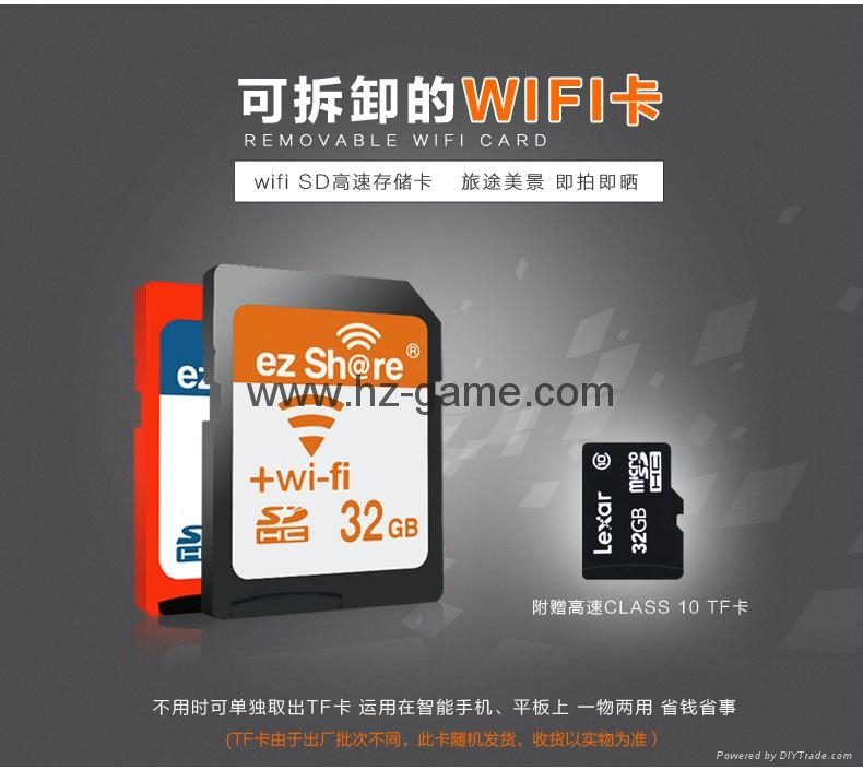 ez share/易享派 wifi sd卡 16g 相機內存卡單反存儲卡尼康佳能 14
