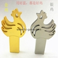 New chicks U disk USB 8G16G Golden Rooster Year Cartoon