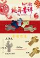 New chicks U disk USB 8G16G Golden Rooster Year Cartoon 9