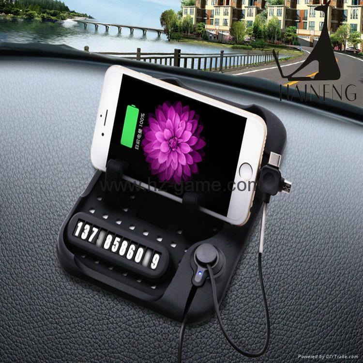 新款汽车硅胶防滑垫多功能导航车载MP3手机支架汽车用品 18