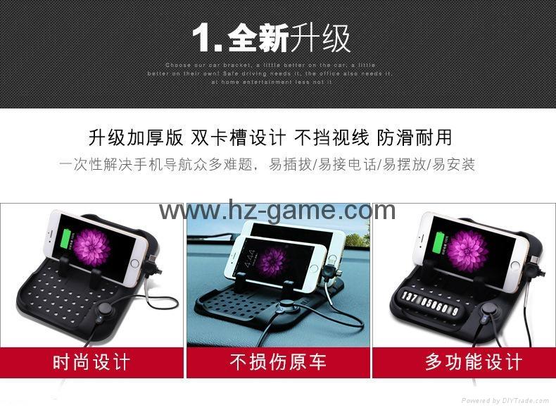 新款汽车硅胶防滑垫多功能导航车载MP3手机支架汽车用品 19