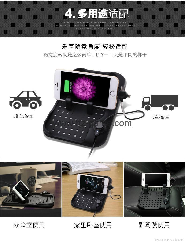 新款汽车硅胶防滑垫多功能导航车载MP3手机支架汽车用品 20