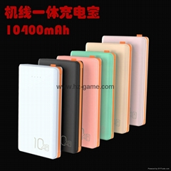 2017 new mobile phone flat portable rechargeable treasure typec fast charge