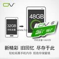 OV32g內存卡tf卡microSD卡30高速u3存儲手機平板電腦通用閃存卡 11