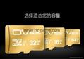 OV32g內存卡tf卡microSD卡30高速u3存儲手機平板電腦通用閃存卡 18