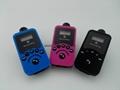 Car Bluetooth MP3 Car Bluetooth Speakerphone Bluetooth MP3 Player