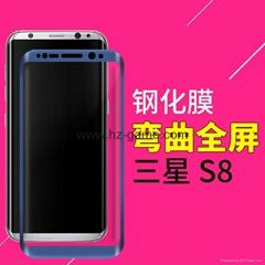 2017版手機保護貼膜S8 三星J7鋼化膜 高清透明防刮鋼化玻璃膜