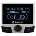 新款汽车硅胶防滑垫多功能导航车载MP3手机支架汽车用品 6